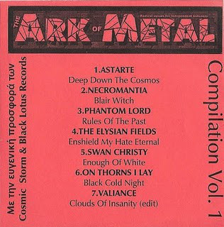 The Ark Of Metal - Compilation Vol. 1