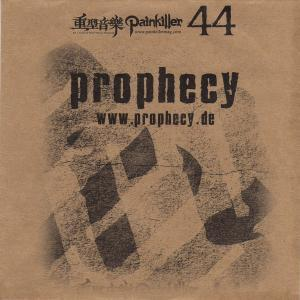 Painkiller 44 - Prophecy Label Compilation